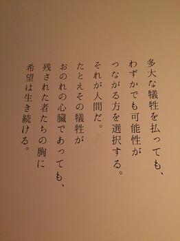 2014-12-07 (3).jpg