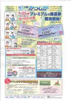 20150718094648831_0001.jpg