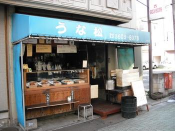 店 004.jpg