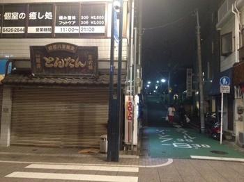 戸越銀座温泉(路地).JPG