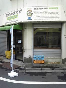 直売所3.jpg