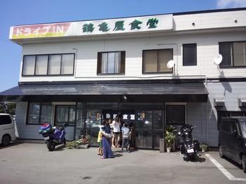 鶴亀屋食堂.JPG