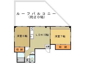 カーサ持田501.jpg