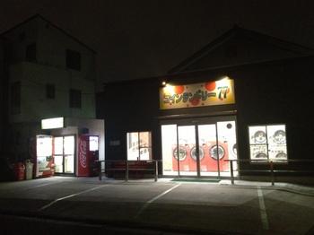 コイン精米機(西新井本町)外観.JPG
