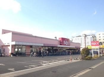 スーパーベルクス.JPG