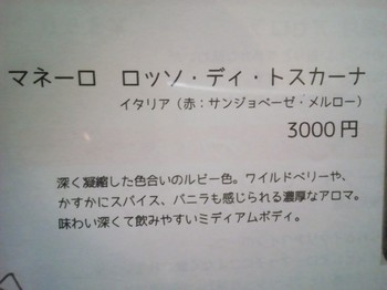 NCM_0226.JPG