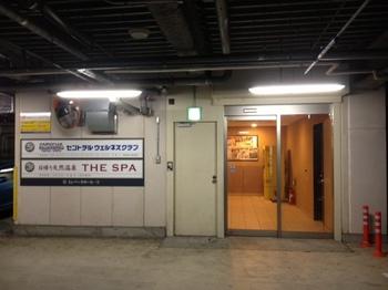 THESPA西新井(駐車場).JPG